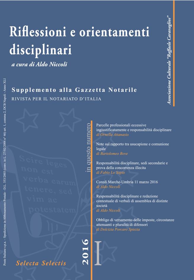 Supplemento I 2016