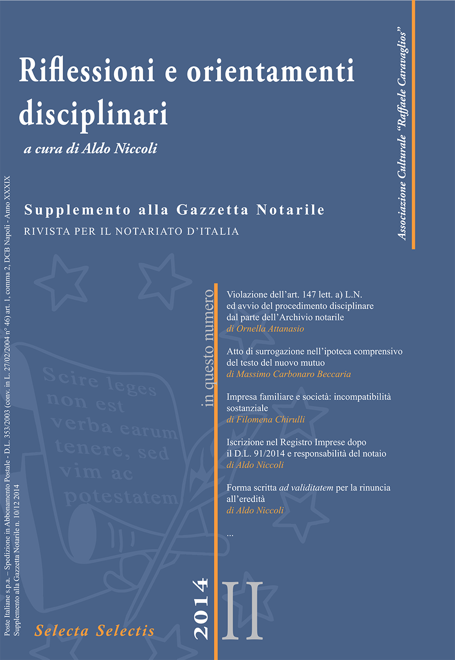 Supplemento II 2014