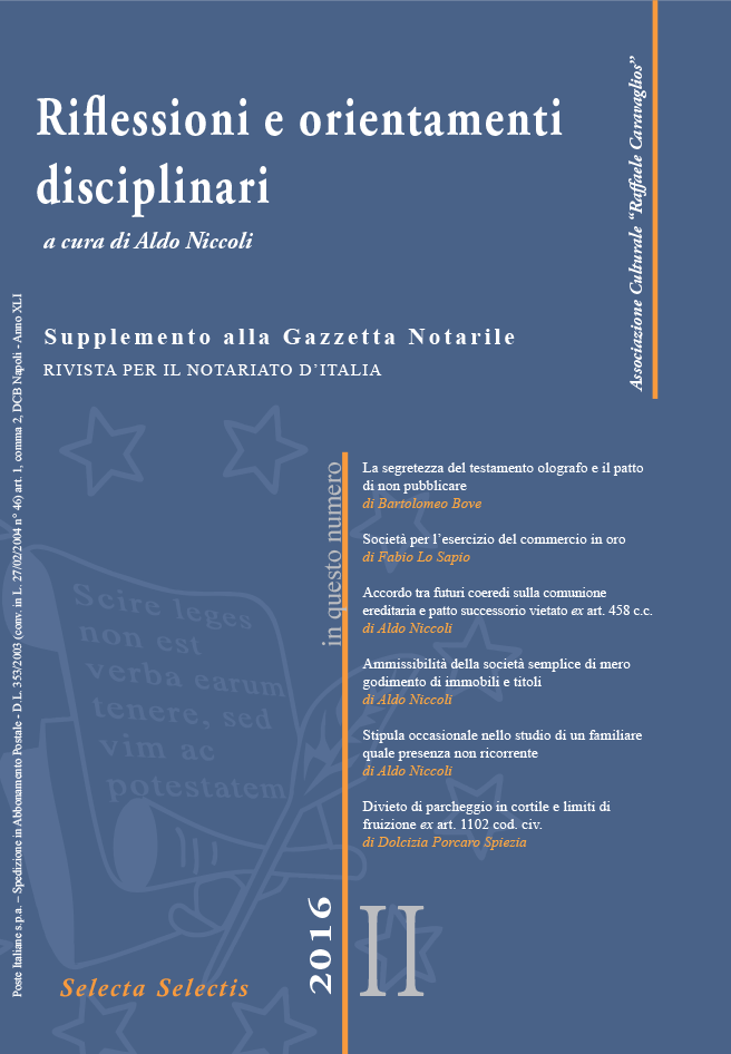 Supplemento II 2016