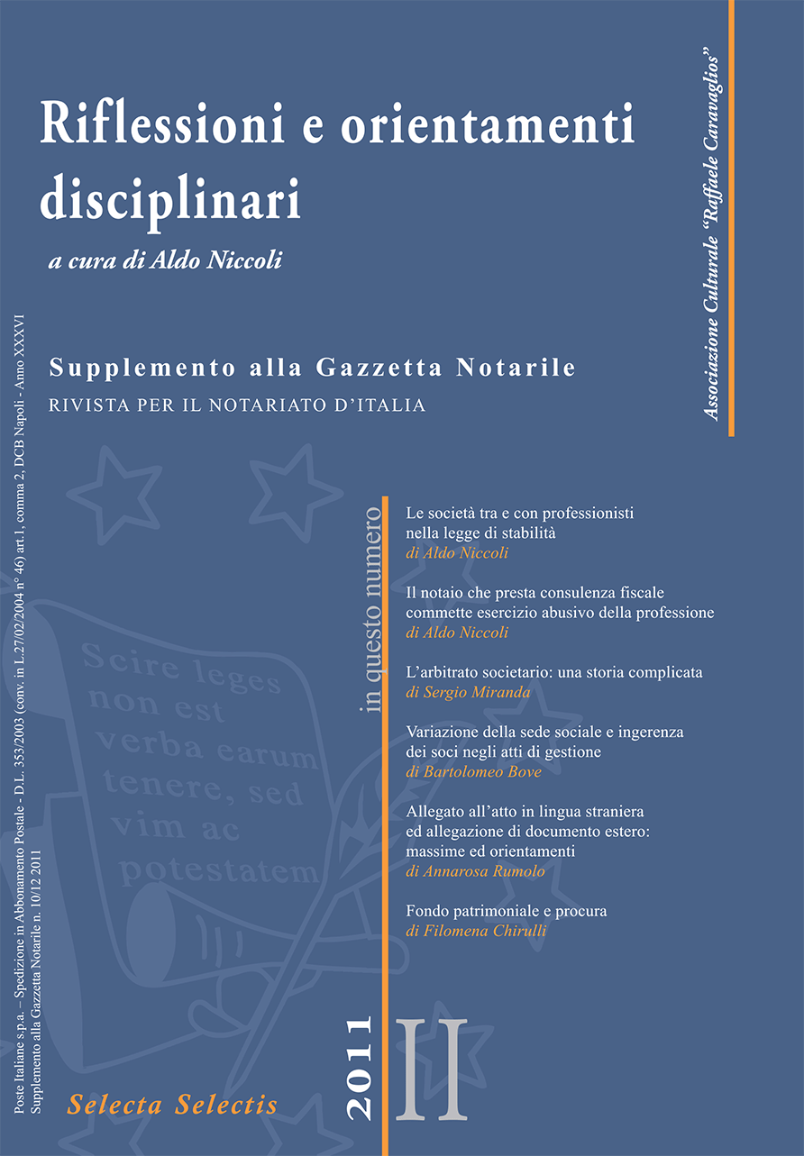 Supplemento II 2011