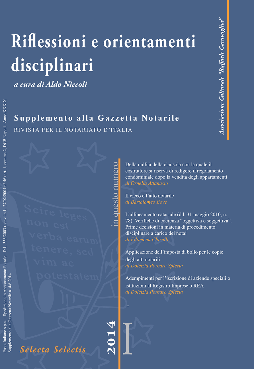 Supplemento I 2014