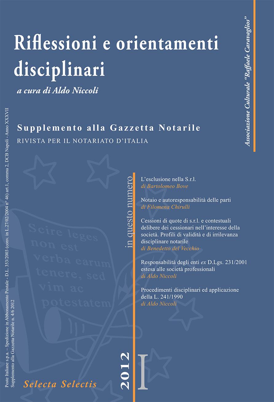Supplemento I 2012