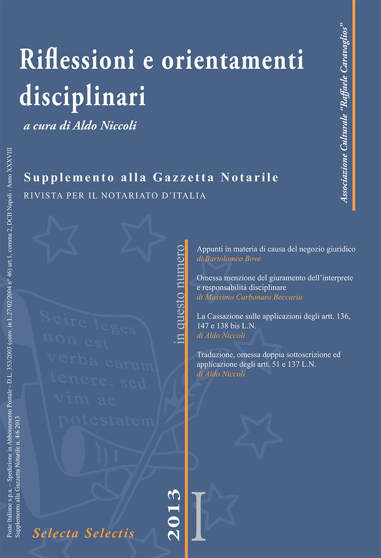 Supplemento I 2013
