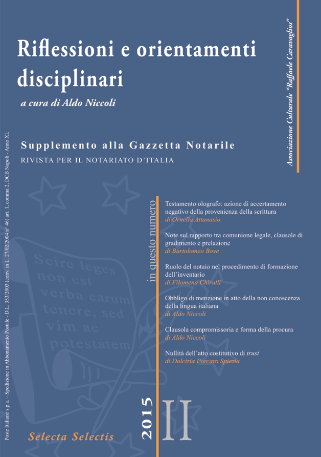 Supplemento II 2015