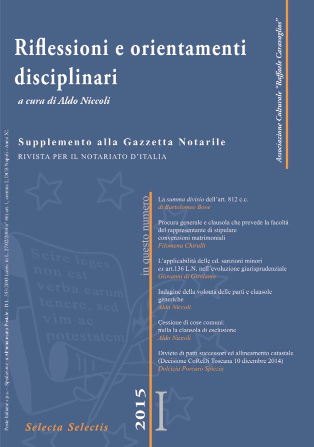 Supplemento I 2015
