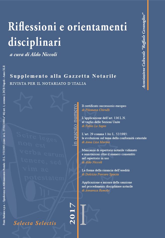 Supplemento I 2017