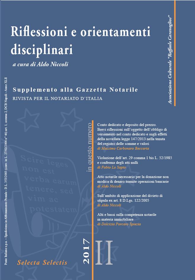 Supplemento II 2017