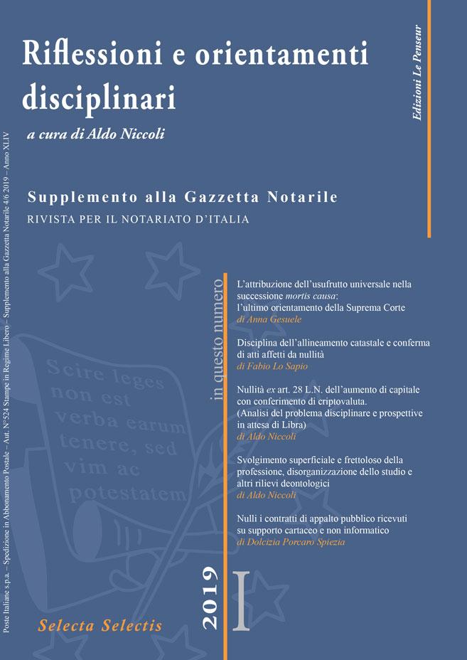 Supplemento I 2019