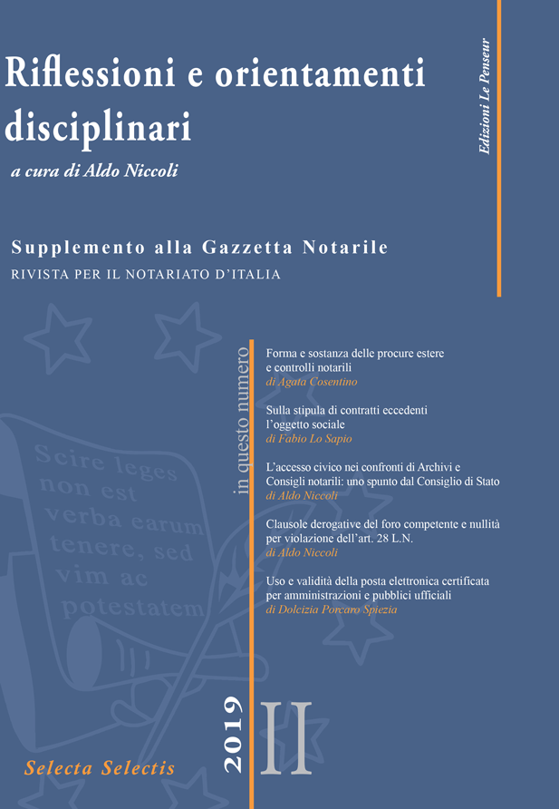 Supplemento II 2019